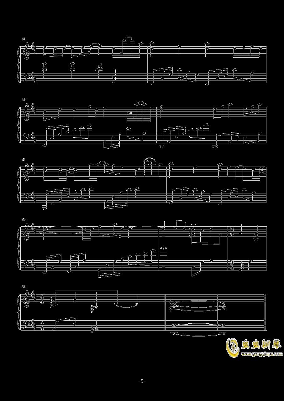 时光正好钢琴谱 第5页