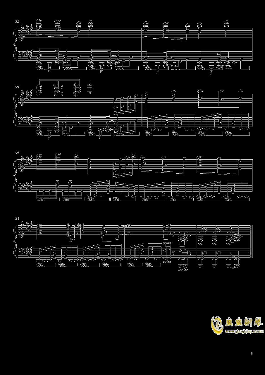 形势逆转naruto bgm钢琴谱 第3页