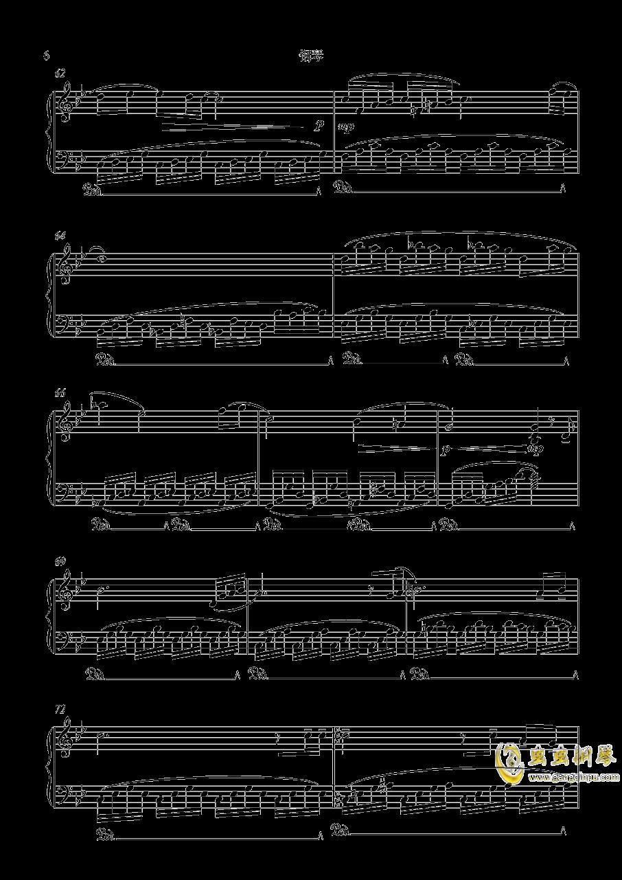 蚌的泪滴钢琴谱 第7页