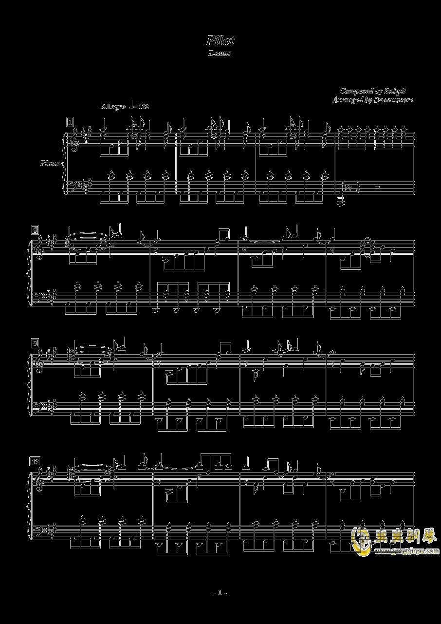 Deemo - Pilot钢琴谱 第1页