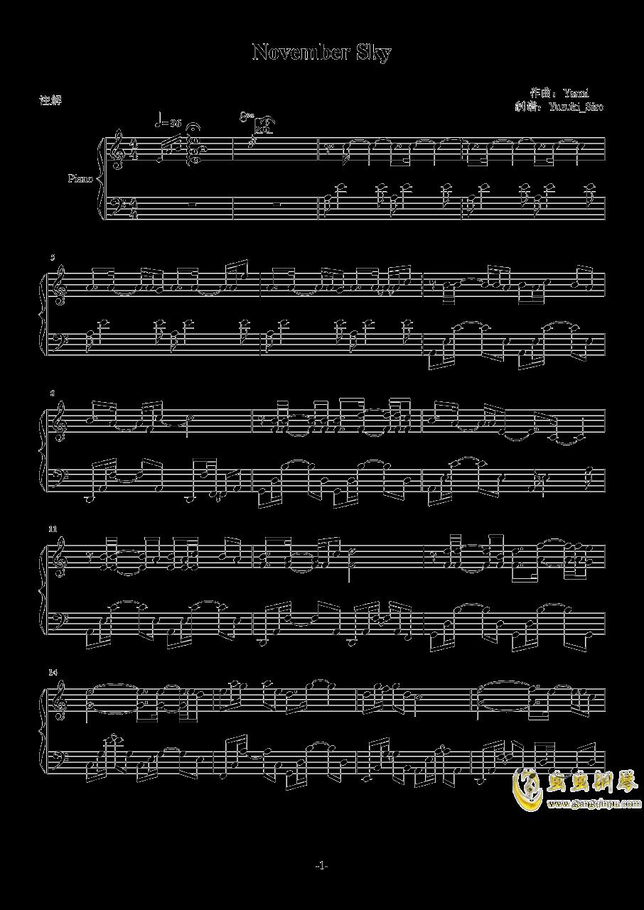 November Sky钢琴谱 第1页