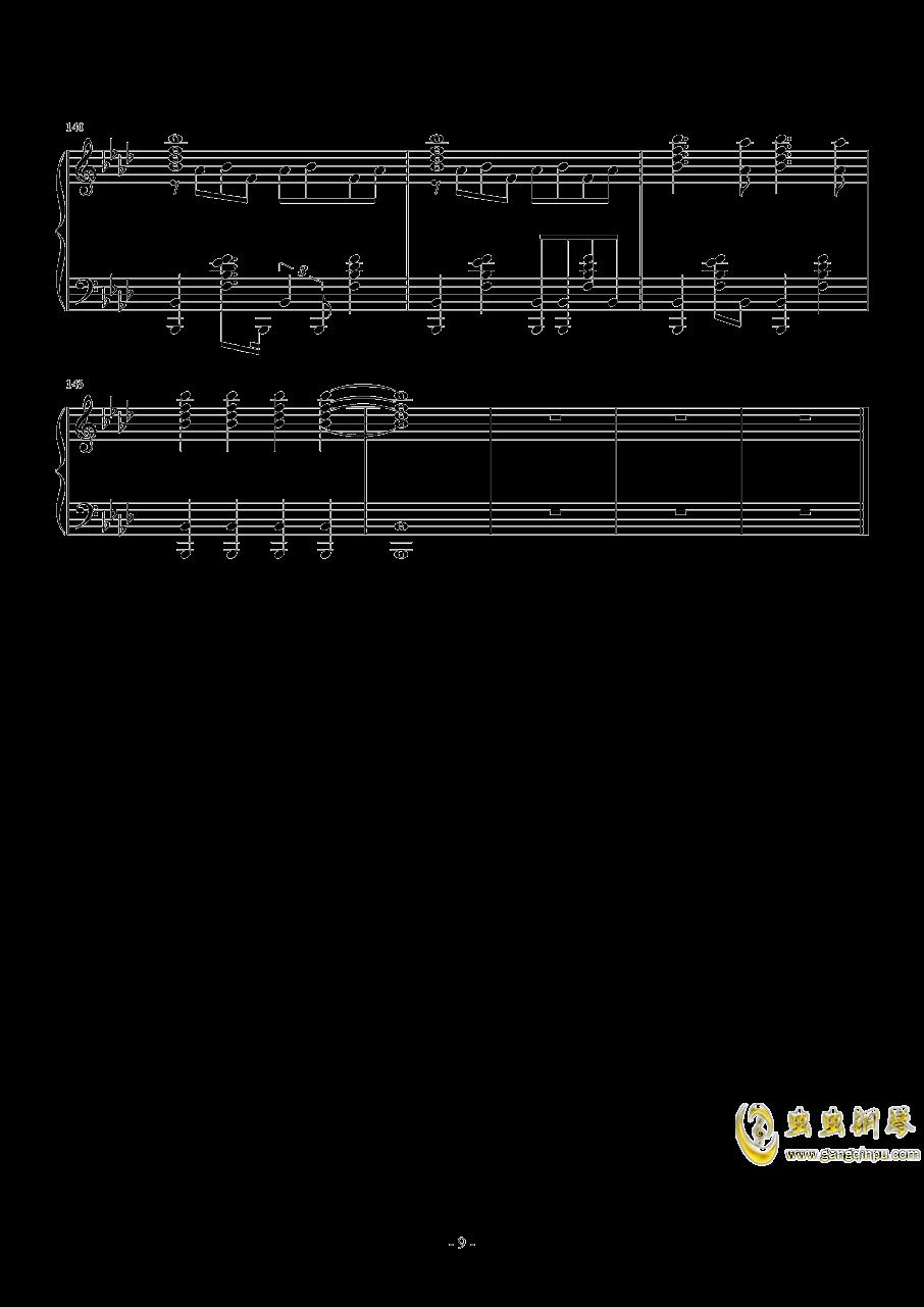 MR.Q钢琴谱 第9页