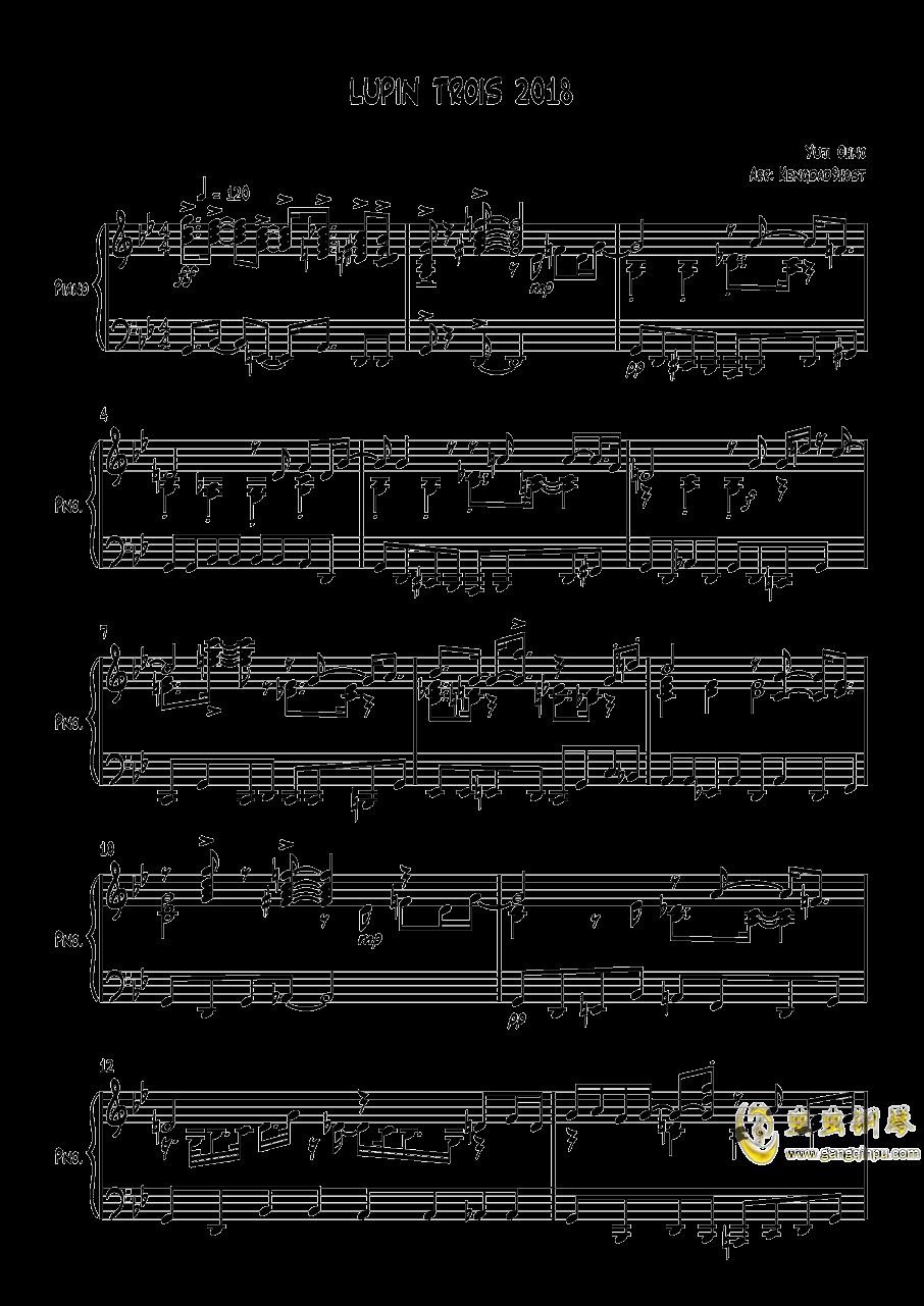 鲁邦三世2018钢琴谱 第1页