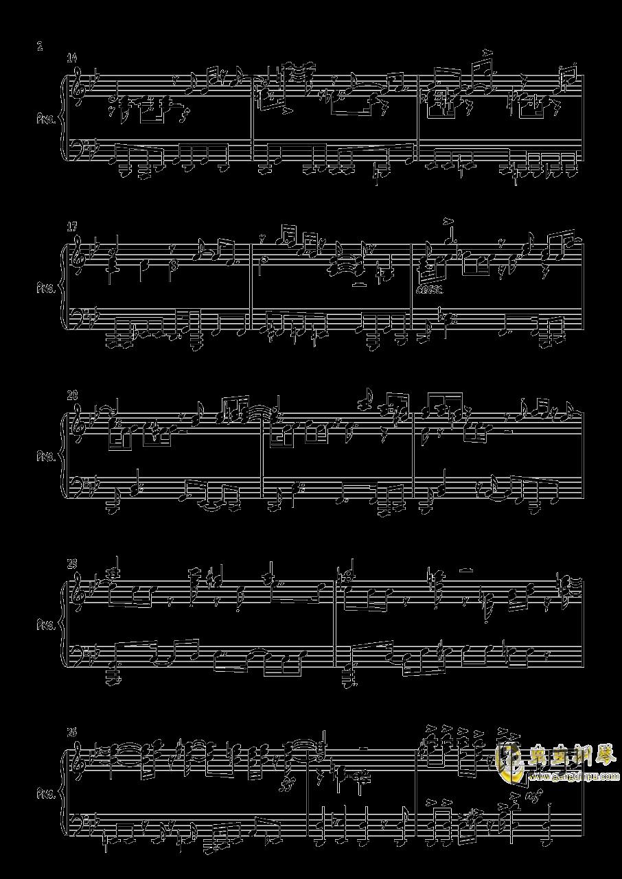 鲁邦三世2018钢琴谱 第2页