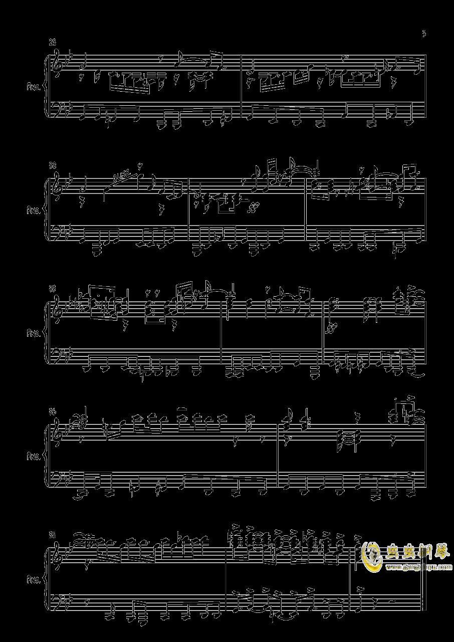 鲁邦三世2018钢琴谱 第3页