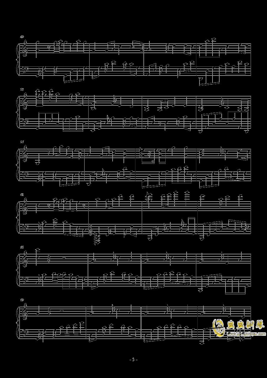 似是故人来钢琴谱 第3页