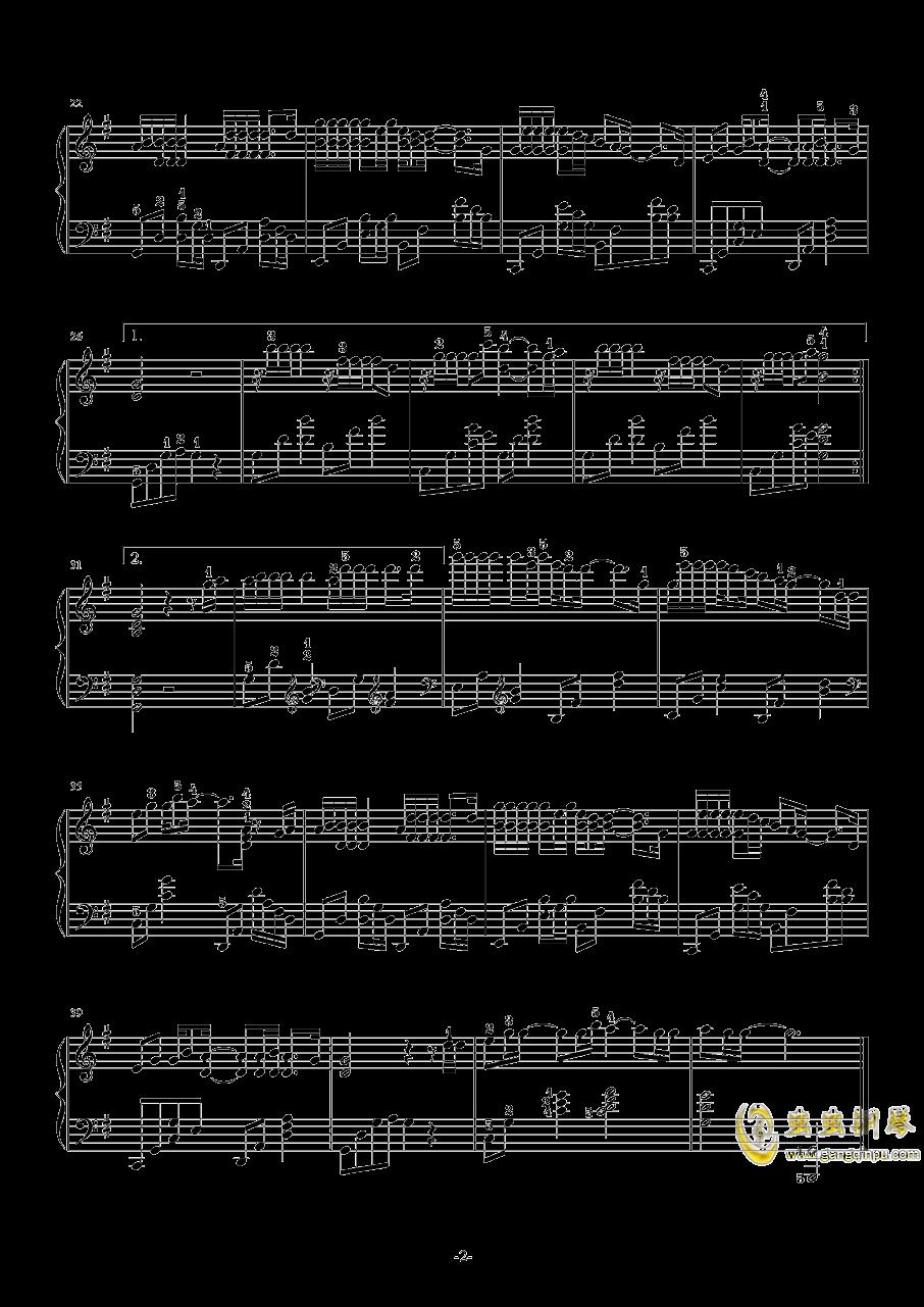 其实都没有钢琴谱 第2页