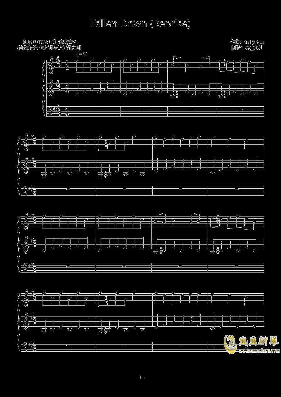 Fallen Down (Reprise)钢琴谱 第1页