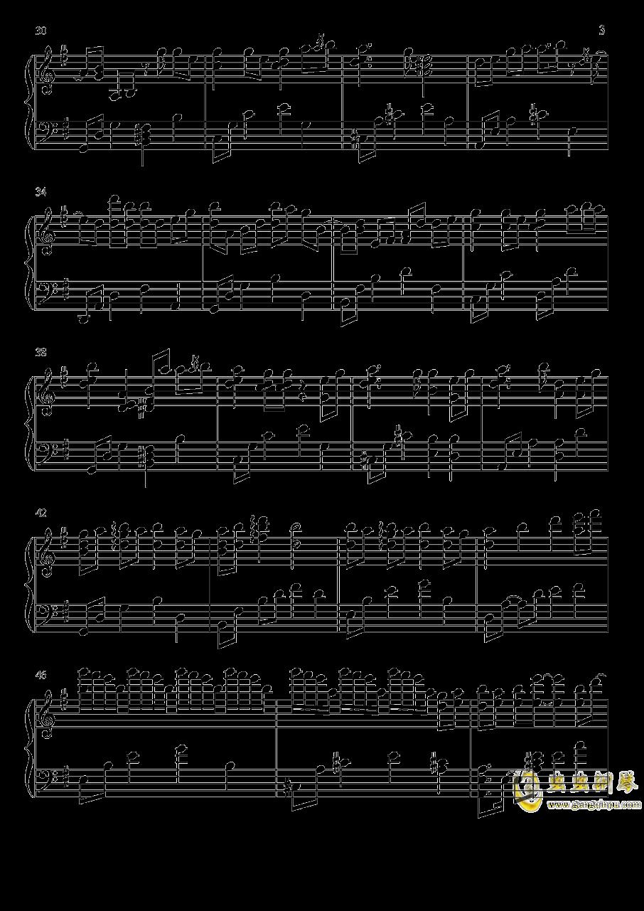 渡红尘钢琴谱 第3页