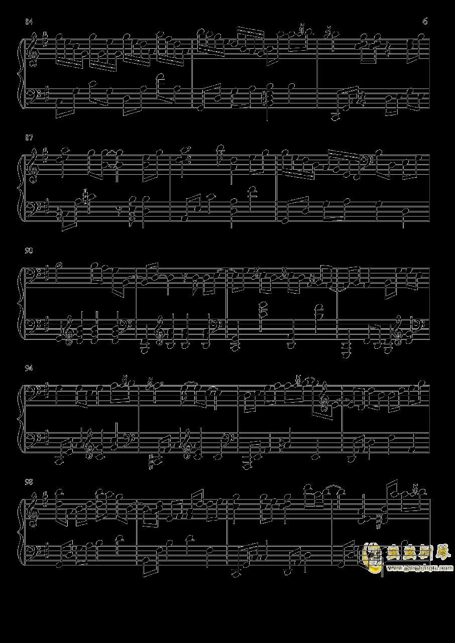 渡红尘钢琴谱 第6页