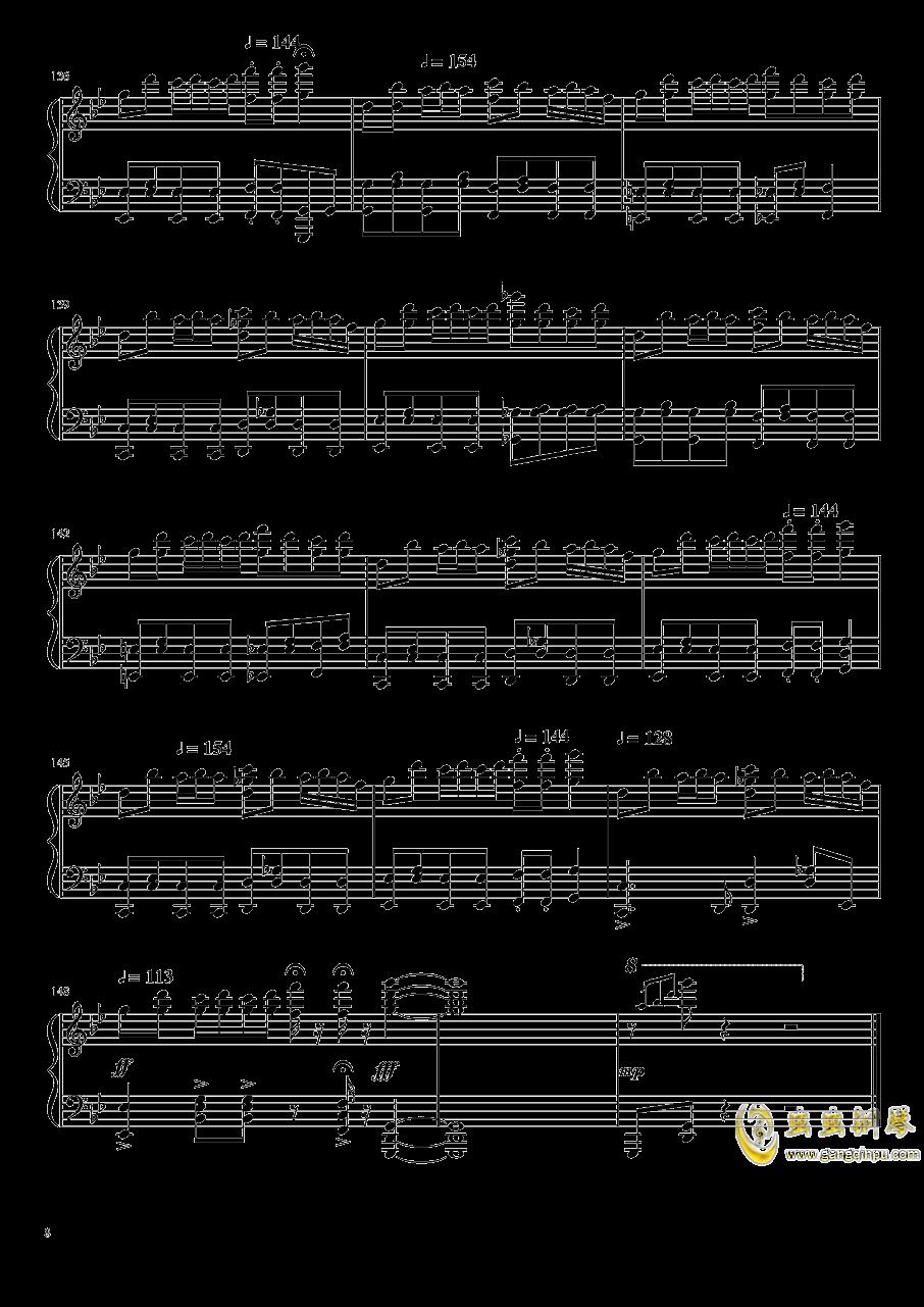 フラワリングナイト钢琴谱 第8页