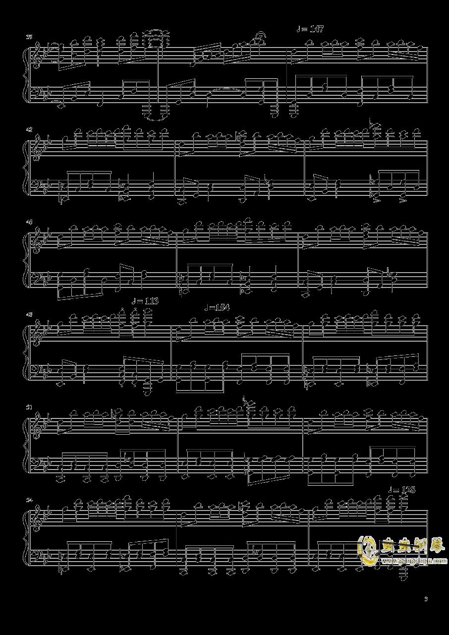 片翼の天使 钢琴谱 第3页