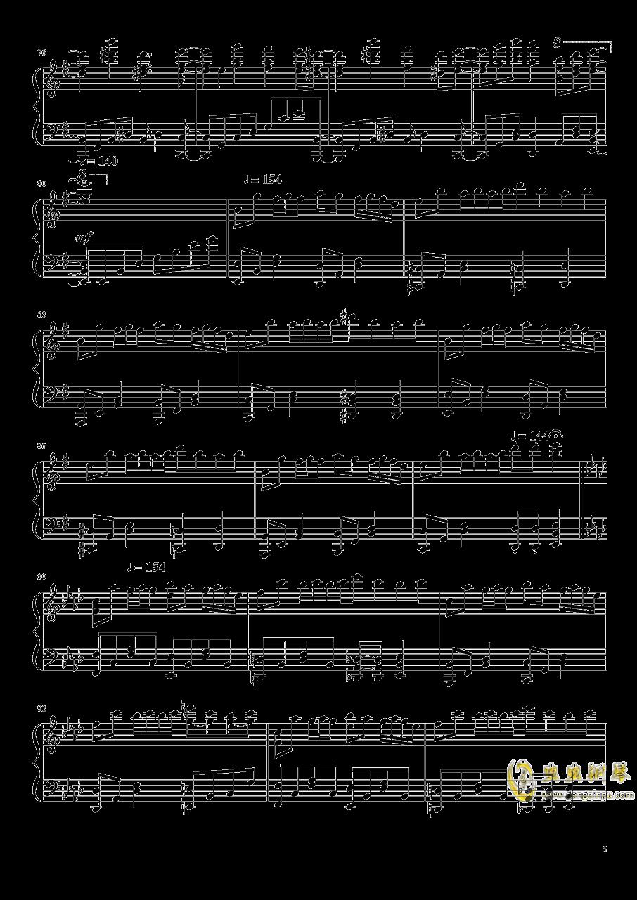 片翼の天使 钢琴谱 第5页