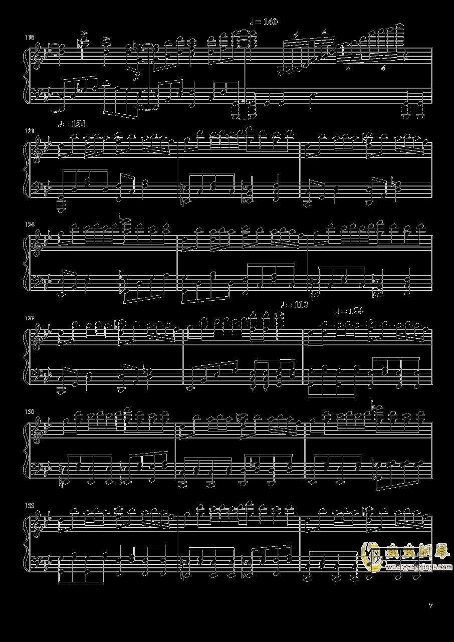 片翼の天使 钢琴谱 第7页