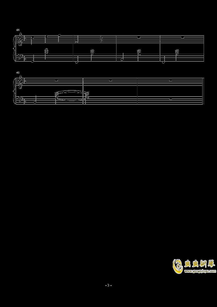 δ钢琴谱 第3页