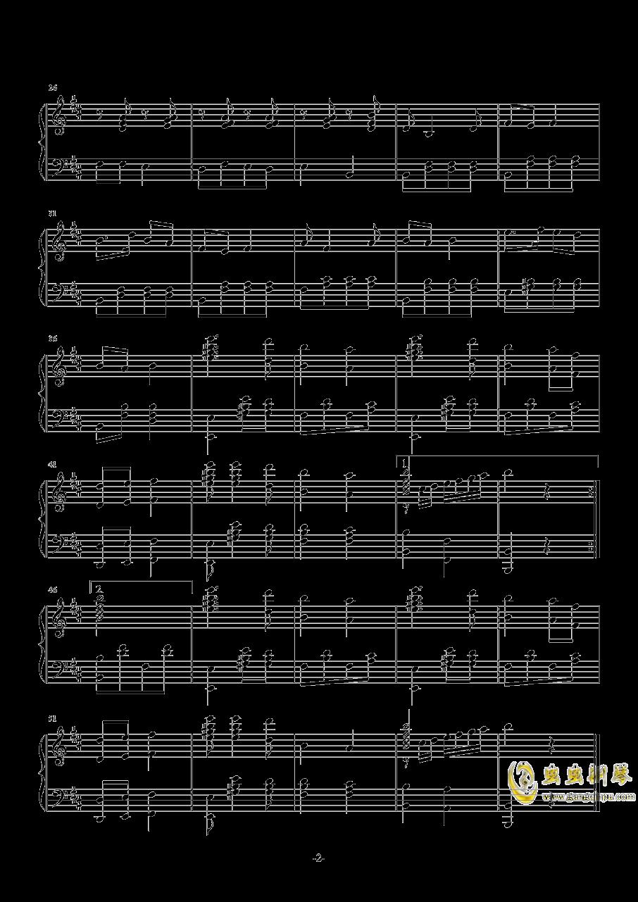 地道战钢琴谱 第2页