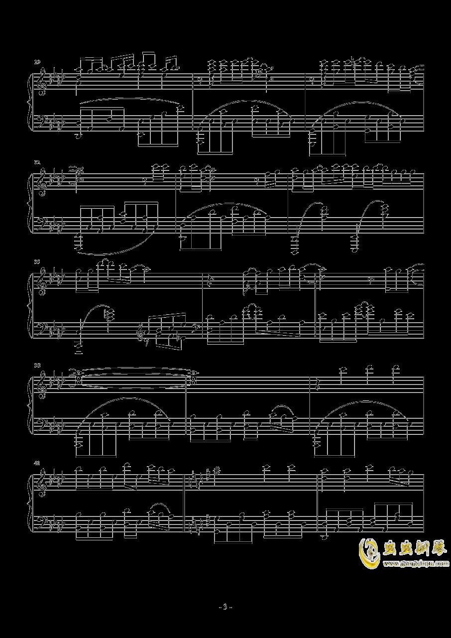 小泉花阳~なわとび钢琴谱 第3页