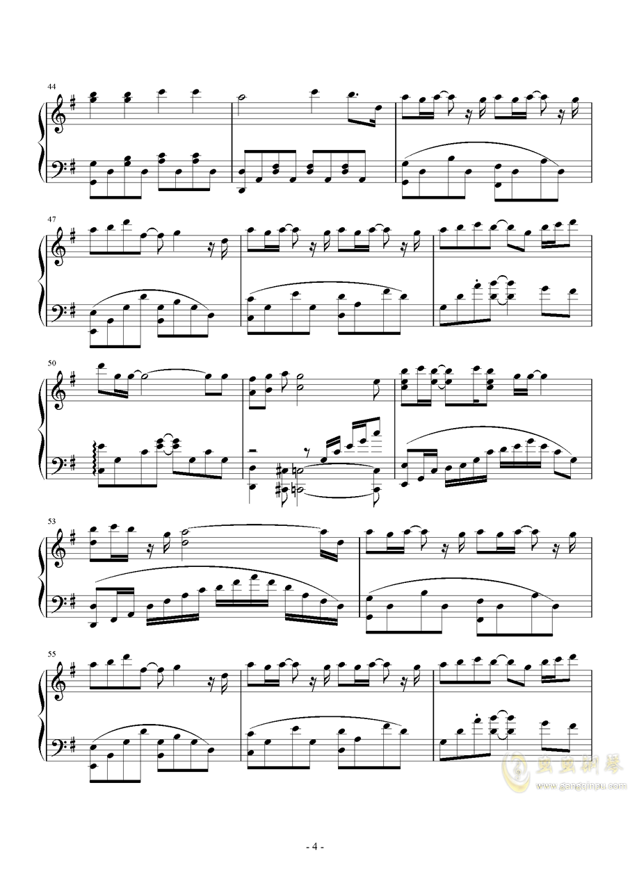 小泉花阳~なわとび钢琴谱 第4页