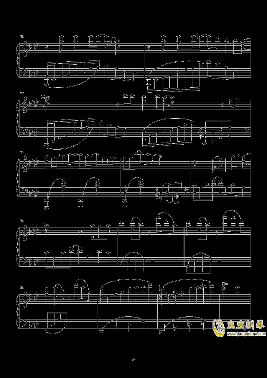 小泉花阳~なわとび钢琴谱 第6页