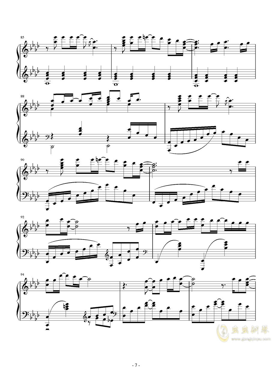 小泉花阳~なわとび钢琴谱 第7页