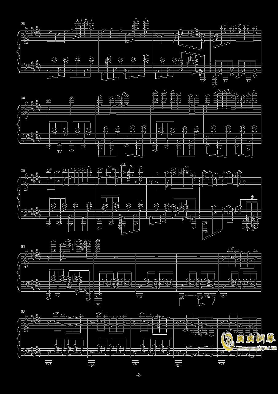 升c小调逼格高钢琴谱 第2页