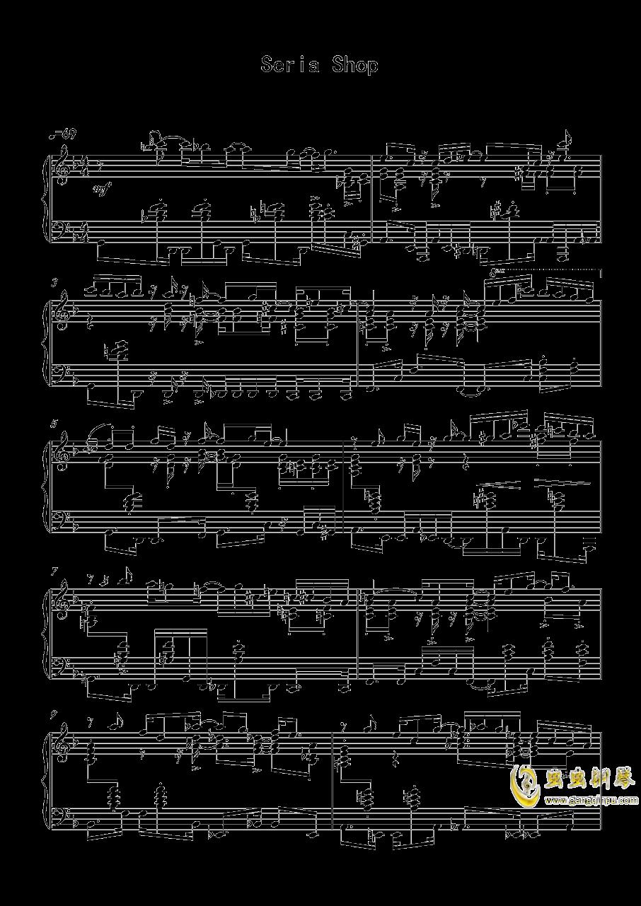 地下城与勇士-商城钢琴谱 第1页