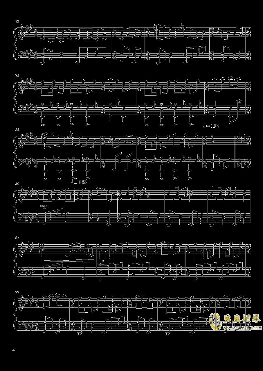 东方花映冢钢琴谱 第4页