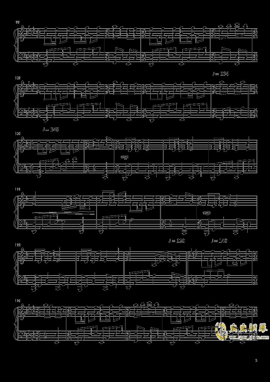 东方花映冢钢琴谱 第5页