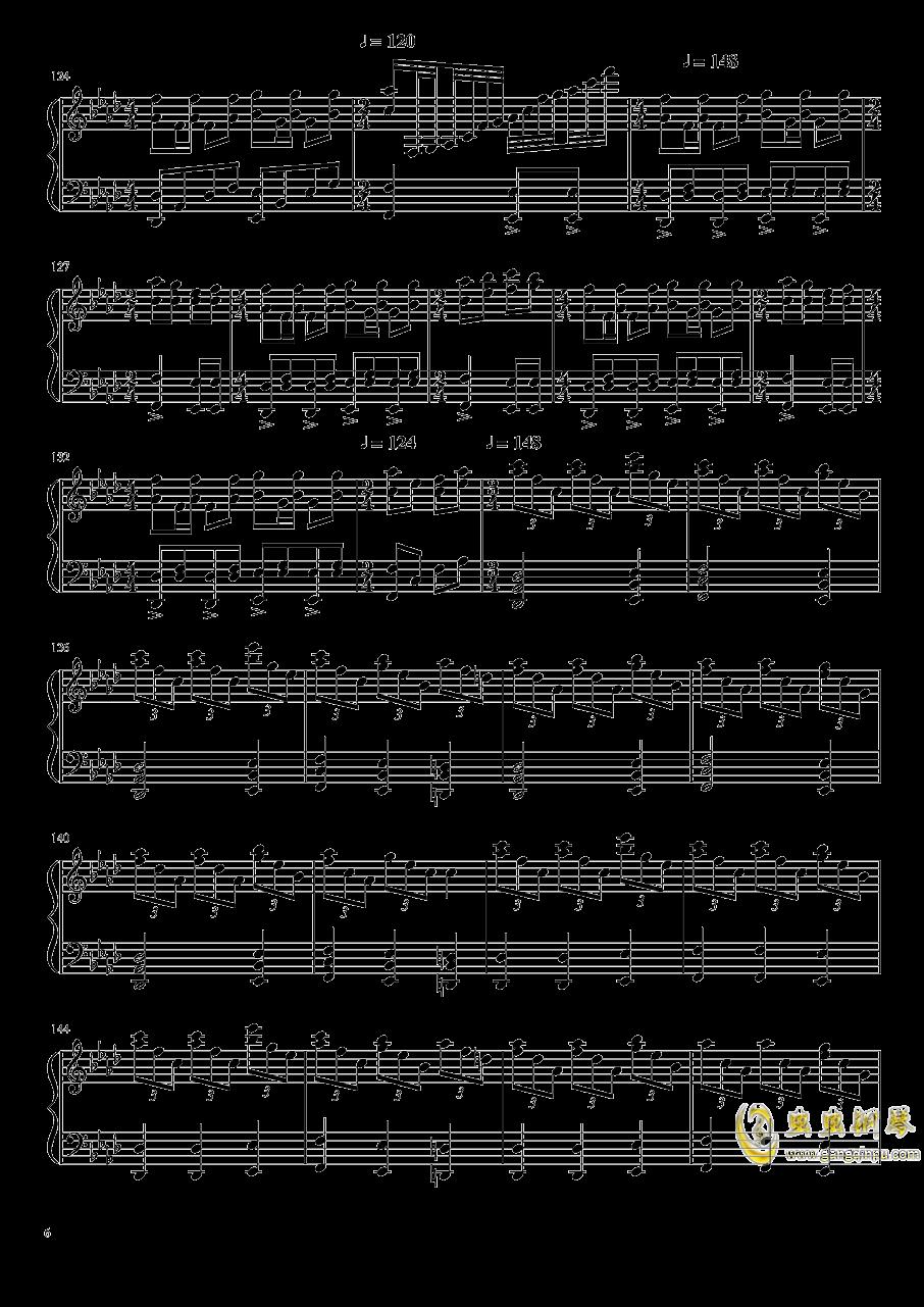 东方花映冢钢琴谱 第6页
