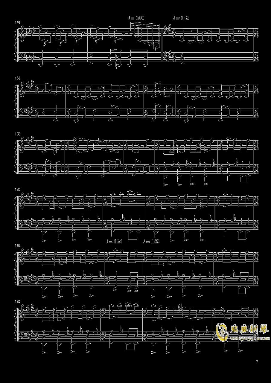 东方花映冢钢琴谱 第7页