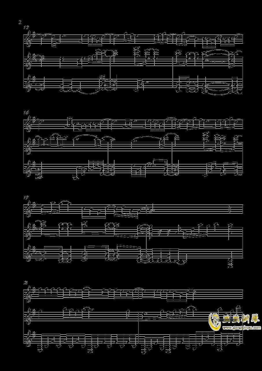 我在未来等你钢琴谱 第2页