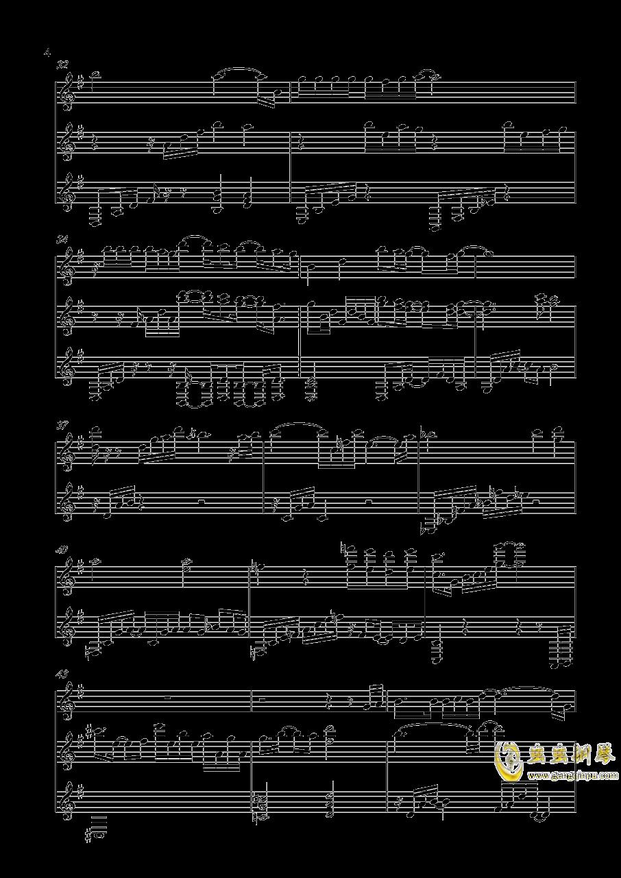我在未来等你钢琴谱 第4页