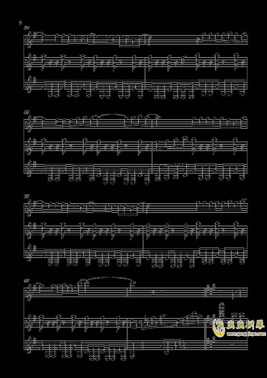 我在未来等你钢琴谱 第6页