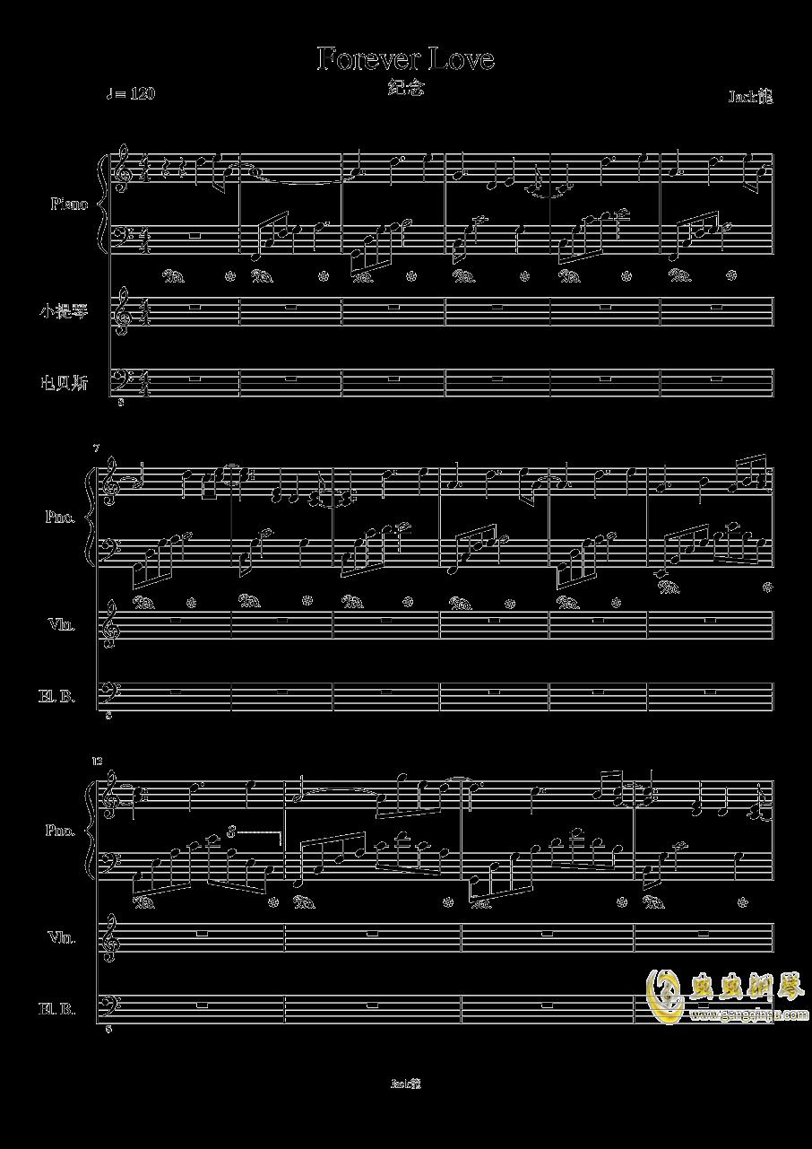 forever love钢琴谱 第1页