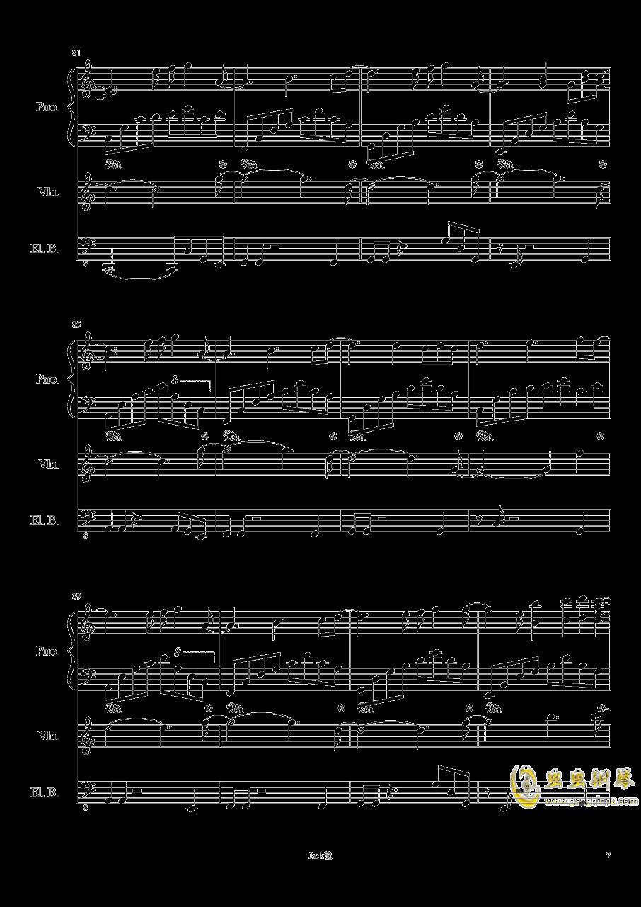 forever love钢琴谱 第7页
