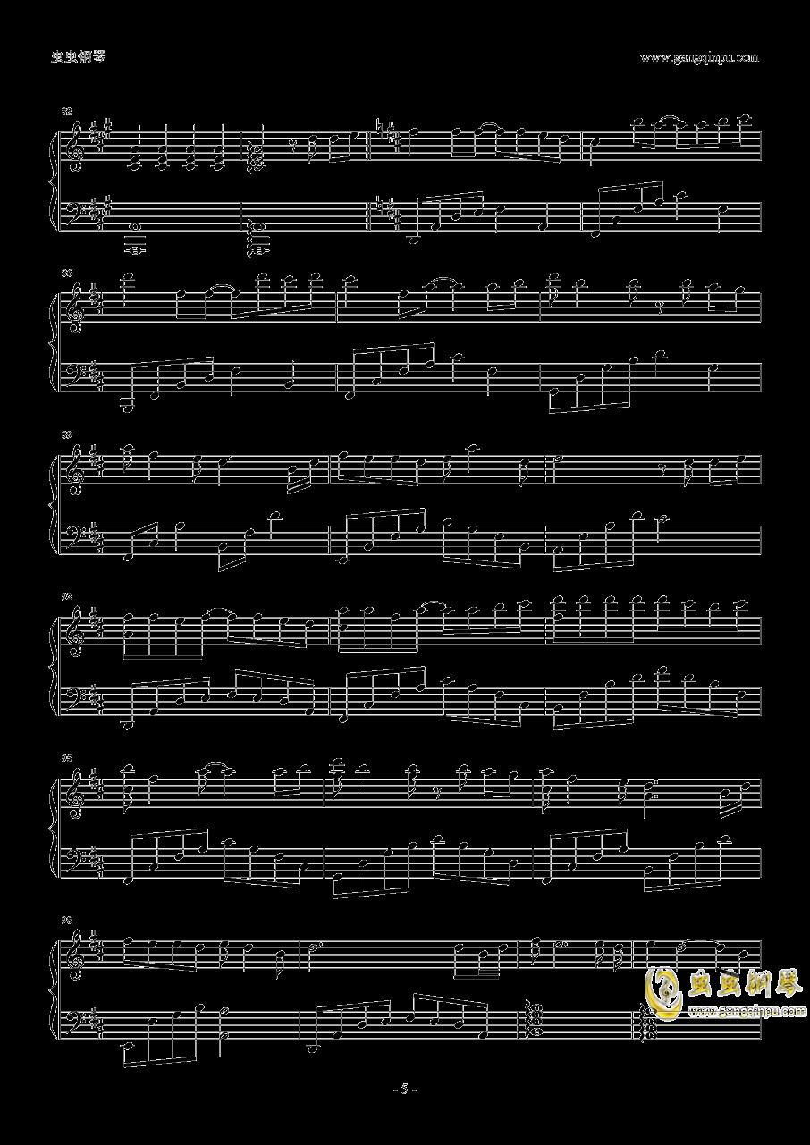 纸短情长钢琴谱 第5页