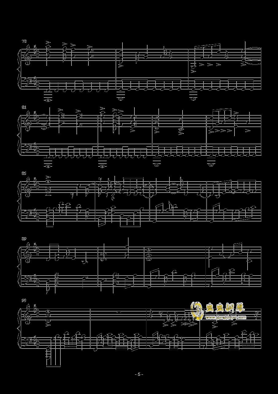 冒险岛明珠港钢琴谱 第6页