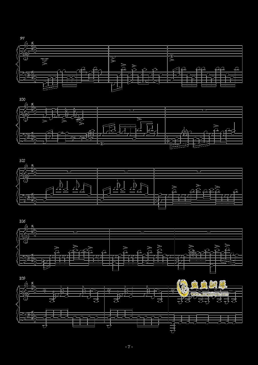 冒险岛明珠港钢琴谱 第7页