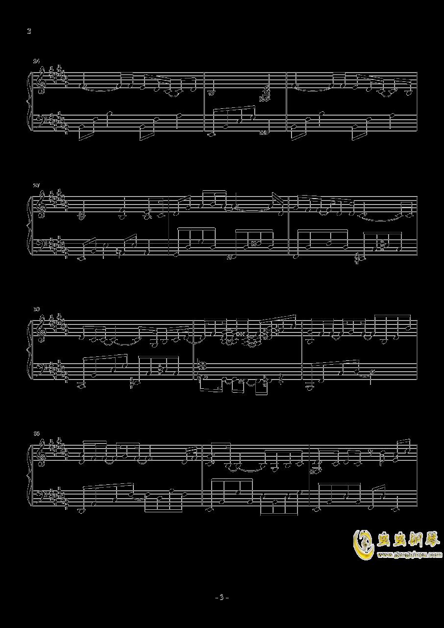 心不由己钢琴谱 第3页