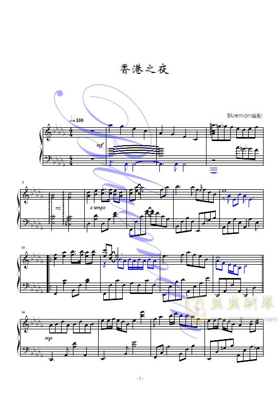 香港之夜钢琴谱 第1页
