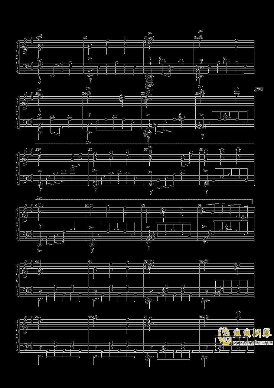 绿眼的嫉妒钢琴谱 第3页