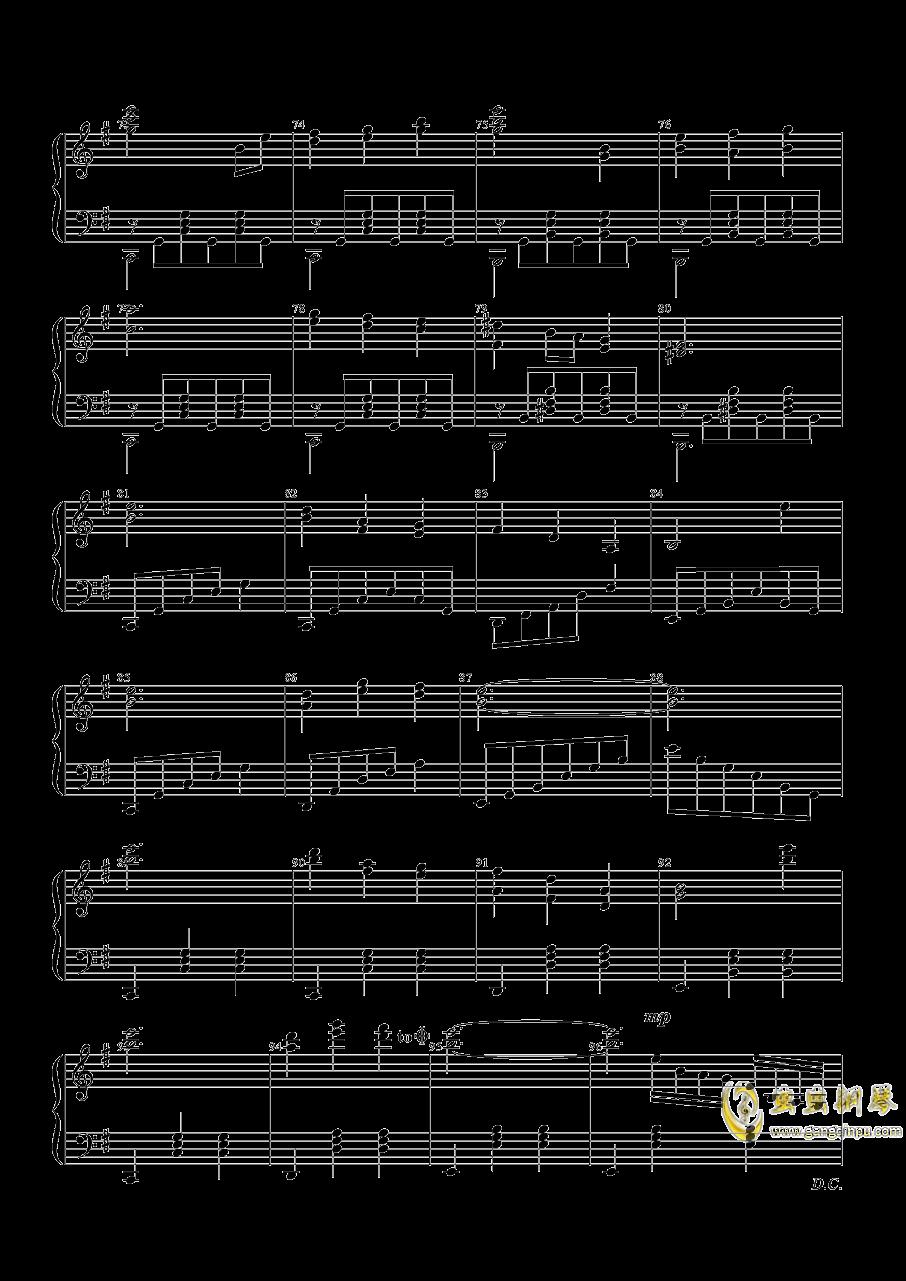 绿眼的嫉妒钢琴谱 第4页