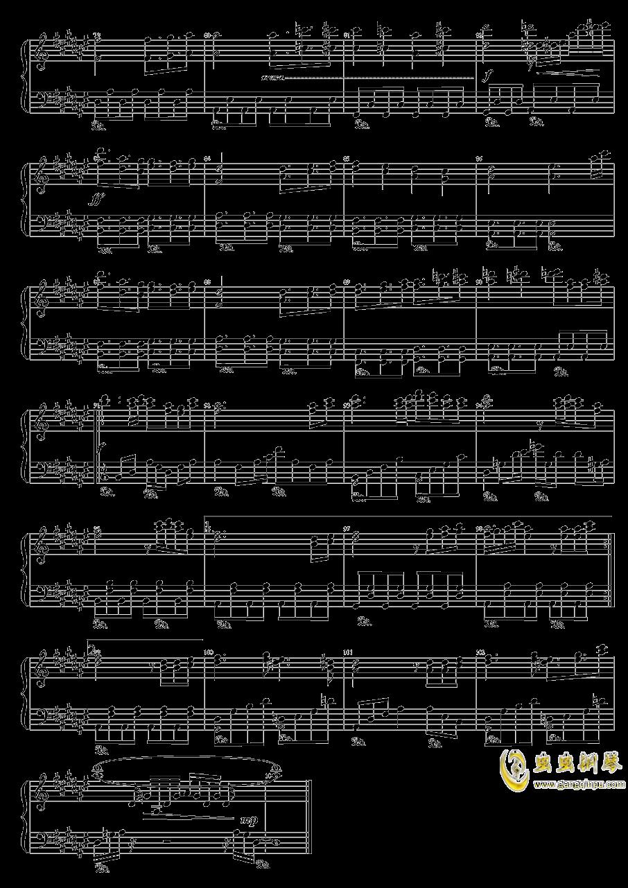 众神眷恋的幻想乡钢琴谱 第4页