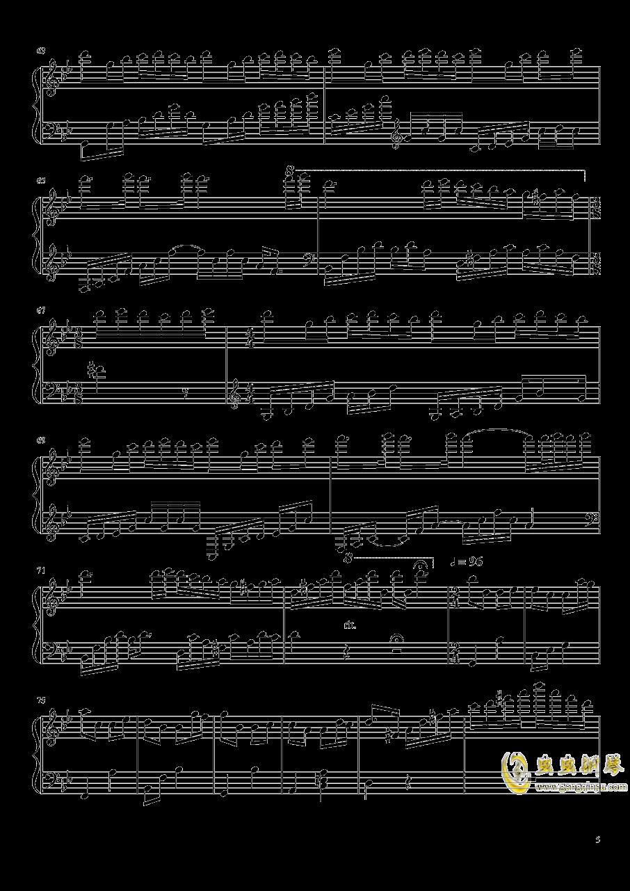 梦中的婚礼钢琴谱 第5页