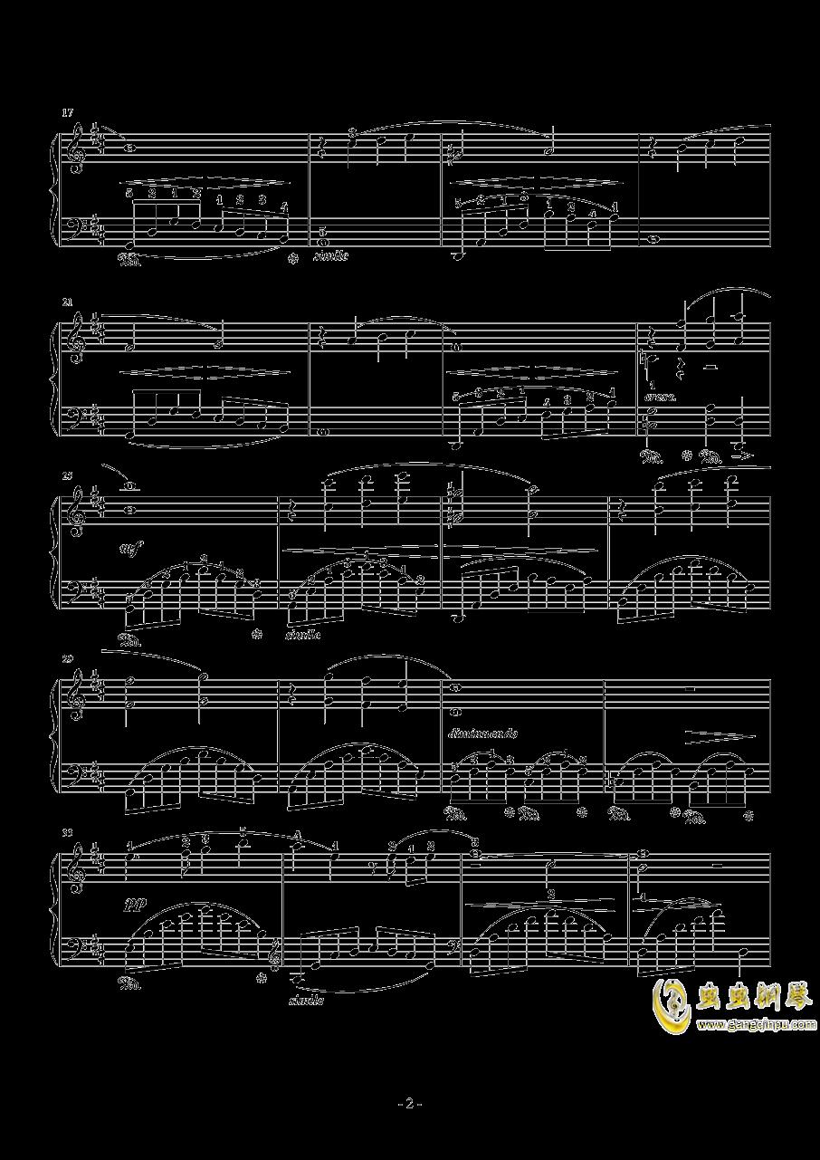 とどかぬ想い钢琴谱 第2页