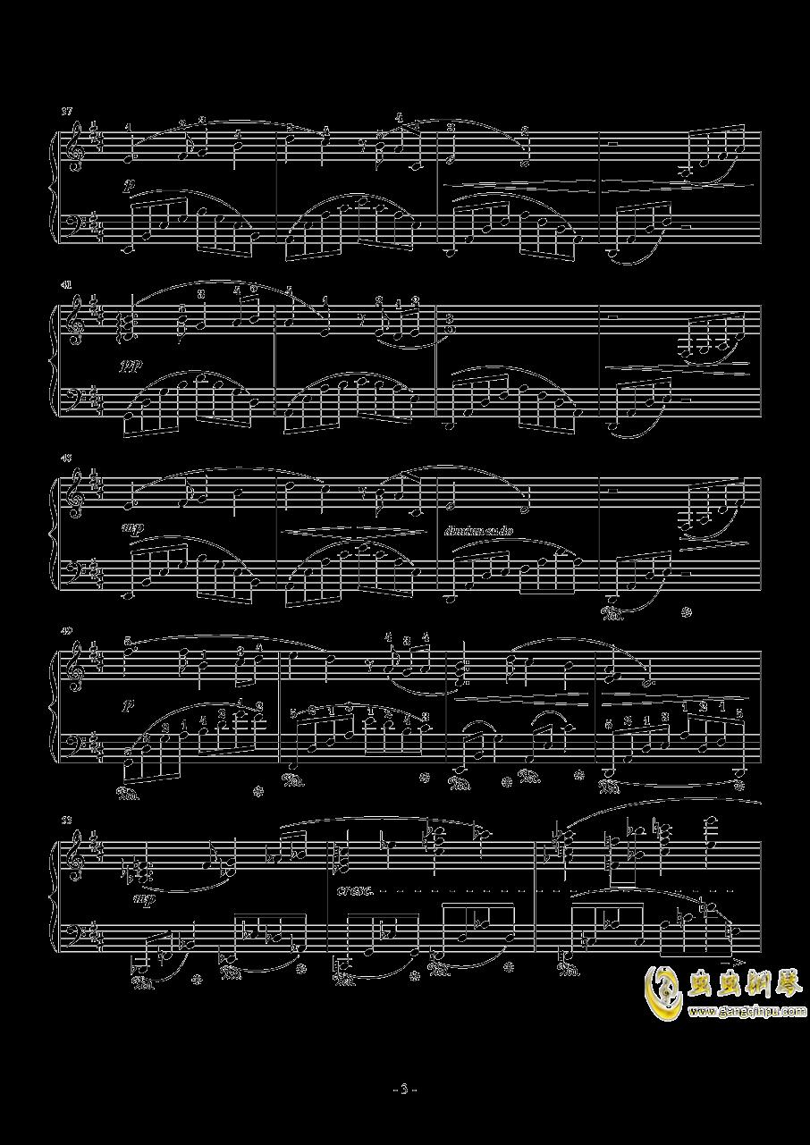 とどかぬ想い钢琴谱 第3页