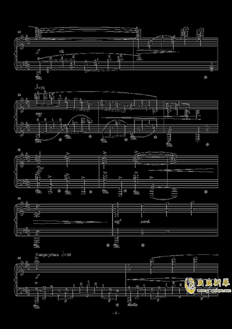 とどかぬ想い钢琴谱 第4页