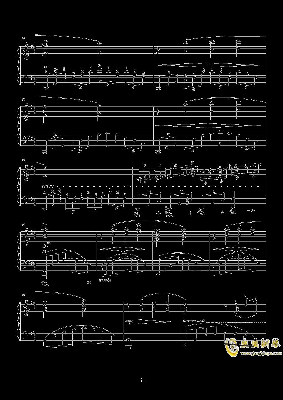 とどかぬ想い钢琴谱 第5页