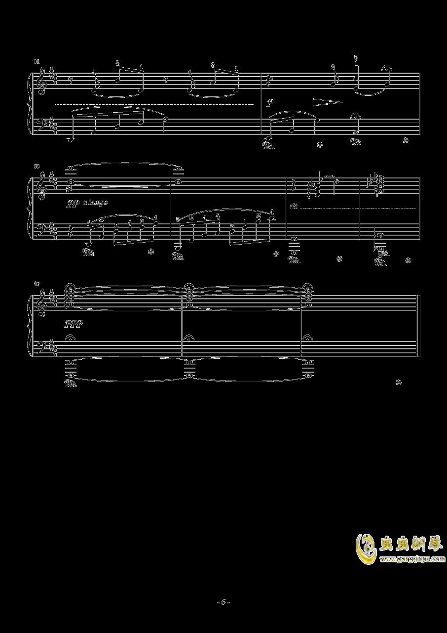 とどかぬ想い钢琴谱 第6页