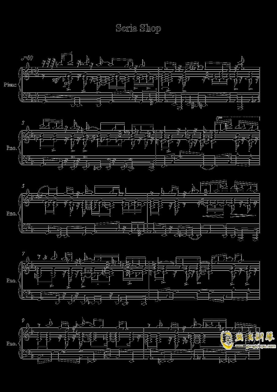 地下城与勇士钢琴谱 第1页